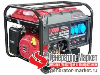 Газовый генератор REG LC10000