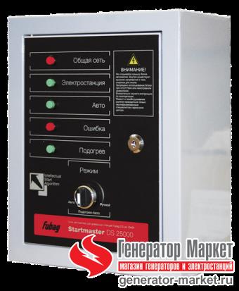Блок автоматики FUBAG Startmaster DS25000 (230V)
