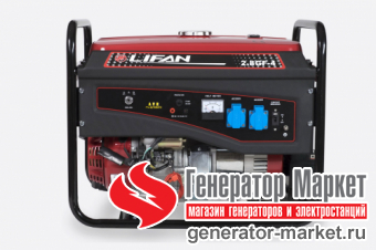 Бензогенератор Lifan 2.8GF-4