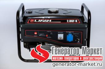 Бензогенератор LIFAN 2.8GF-6