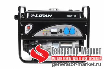 Бензогенератор Lifan 4GF-3