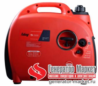 Инверторный генератор FUBAG TI2300
