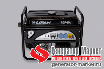 Бензогенератор LIFAN 7GF-5A (с АВР)