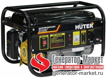 Бензогенератор Hüter DY3000L