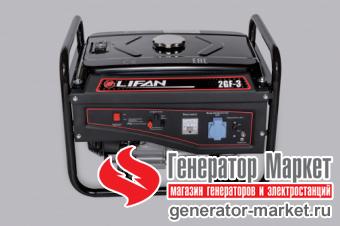 Бензогенератор LIFAN 2GF-3