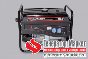 Бензогенератор LIFAN 7GF-3