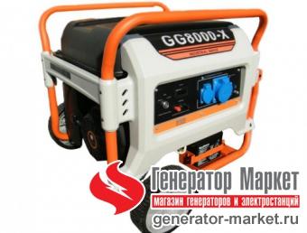 Бензогенератор GG8000-X