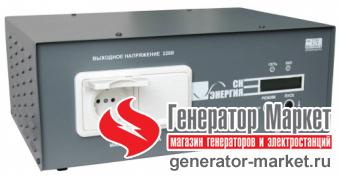 Стабилизатор напряжения СН-LCD Энергия 3кВт