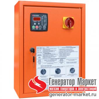 Блок автозапуска генератора (АВР) StabVolt SV-AE-15-15-32