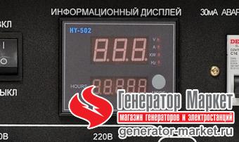 Бензогенератор HYUNDAI HY9000SER