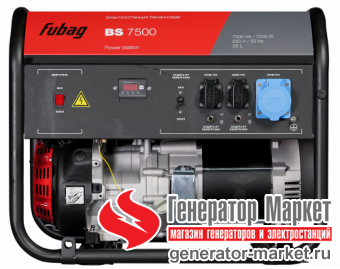 Бензогенератор FUBAG BS7500
