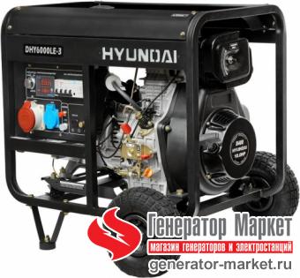 Дизельный генератор HYUNDAI DHY6000LE-3