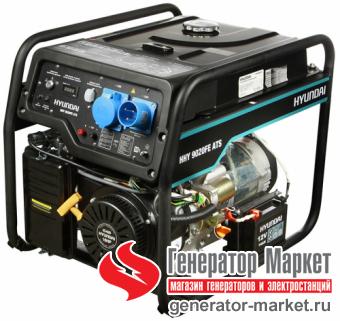 Бензогенератор Hyundai HHY9020FEATS
