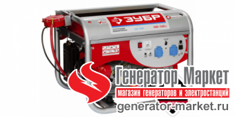 Генератор комбинированный ЗУБР ЗЭСГ-5500