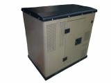 Дизельный генератор REG DG6-230S