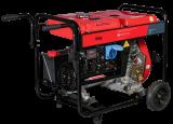 Дизельный генератор FUBAG DS5500AES