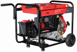 Дизельный генератор FUBAG DS7000DAES