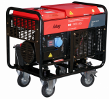 Дизельный генератор FUBAG DS11000AES