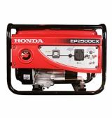 Бензогенератор Honda EP2500CX