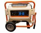 Газовый генератор GG4500-X