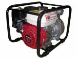 Бензиновая мотопомпа для грязной воды DAISHIN SST-50HX