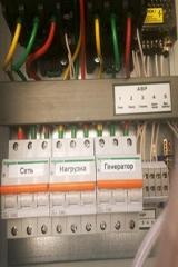 Блок автоматики АВР-40 (с обвязкой)