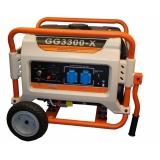 Газовый генератор GG 3300-X