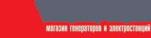 Купить генераторы, купить электростанцию. Магазин генераторов и электростанций в Москве
