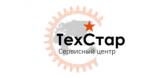 Техстар /Россия/
