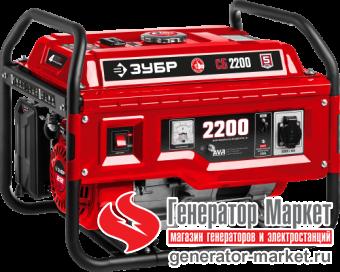 Снегоуборщик бензиновый Master СМБ-6.5/620Э-К