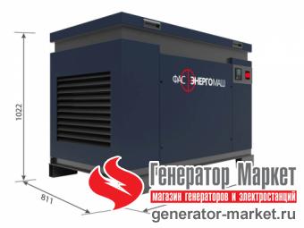 Газовый генератор ФАС-13-1/ВП