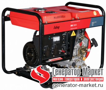 Дизельный генератор Fubag DS3600