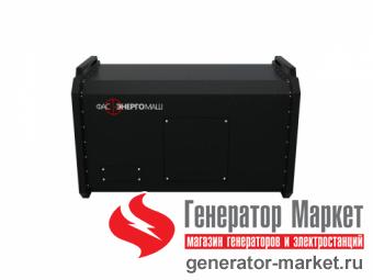 Газовый генератор ФАС-8-1/ЛМ