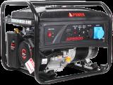 Бензогенератор A-iPower lite AP5500