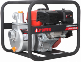 Мотопомпа A-iPower AWP50