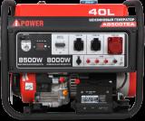 Бензогенератор A-iPower A8500TEA