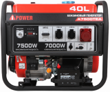 Бензогенератор A-iPower A7500TEA