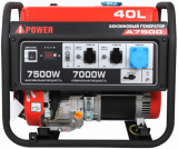 Бензогенератор A-iPower A7500