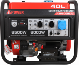 Бензогенератор A-iPower A6500EA