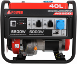Бензогенератор A-iPower A6500