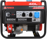 Бензогенератор A-iPower A5500