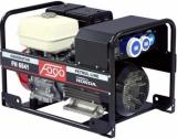 Сварочный генератор Fogo FH6541
