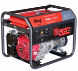 Сварочный генератор Fubag WHS210DDC